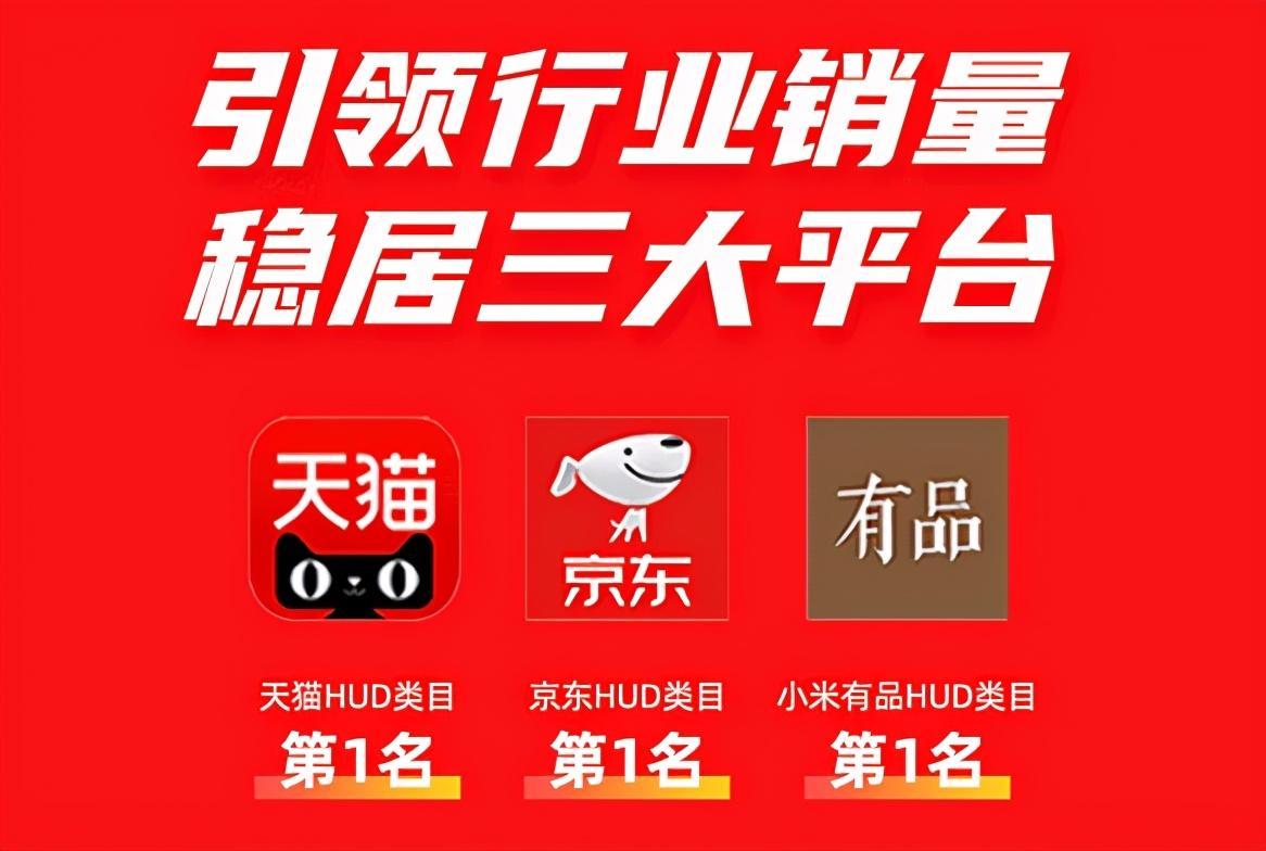 车萝卜双十一卫冕全网行业第一强求,三大平台再居榜首!