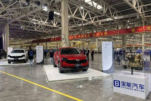 宝能汽车宣布成立汽车软件公司颜显,发力智能汽车领域