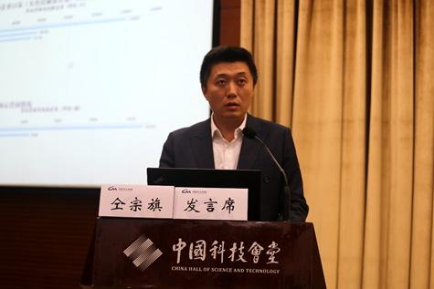 中国汽车工业协会2018年12月信息发布会在京举行